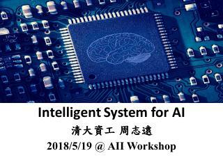 IntelligentSystem for AI