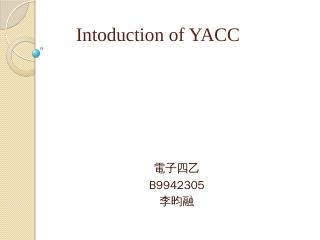 Intoduction of YACC