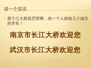 汉语分词算法