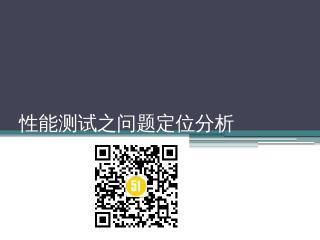 中间件、操作系统基本原理和配置程序语言编程...