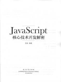javascript_19956
