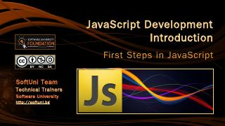 JavaScript Development Introduction - SoftUni