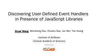 JSAI: A Static Analysis Platform for JavaScript