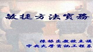 完整版July 2016 - 苗圃- 台灣...