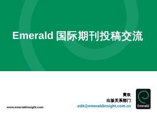 审稿周期 - 中国矿业大学图书馆