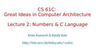 数字和C语言