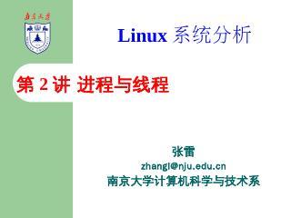 设置/查询条件变量属性Linux线程编程技...