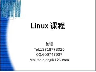 Linux - China-VO