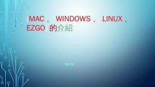 MACWindowsLinuxEzgo