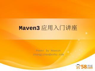 Maven3应用入门讲座 - BlogJava
