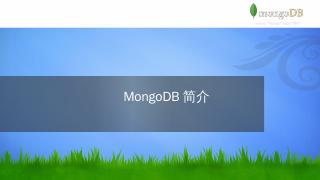 MongoDB查询