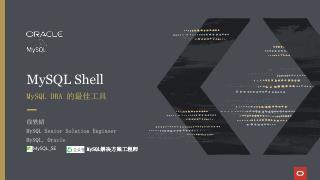 1.MySQL Shell ,MySQL ...