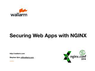 用Ngnix打造安全网站