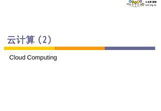 Nova是OpenStack云中的计算组织...