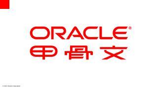 数据保护 - Oracle