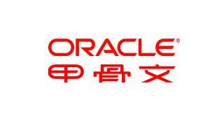 Oracle 云PaaS - 文档