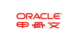 Oracle端到端的解决方案To fill...
