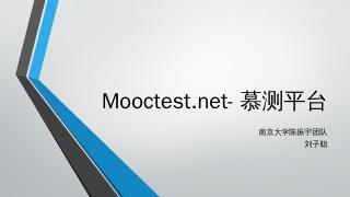 幻灯片 - OSCAR Lab