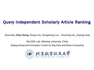 Our Time-Weighted PageRank - Shuai Ma