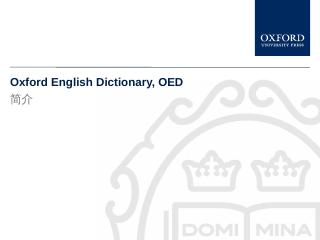 Oxford Bibliographies Online Short Introducti...