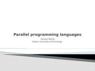 并行编程语言