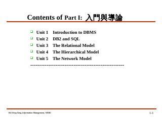 PART II: 資料庫設計(Databa...