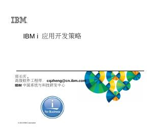 Power Systems - IBM