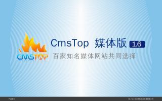 PowerPoint  - CmsTop