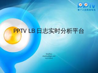 PPTV LB日志实时分析平台.pptx ...