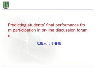 Predicting students final performance from pa...