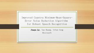 Presentation - SigPort