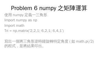 Problem 5 Pi Again