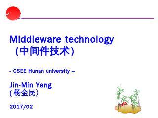 守护进程 - 湖南大学信息科学与工程学院