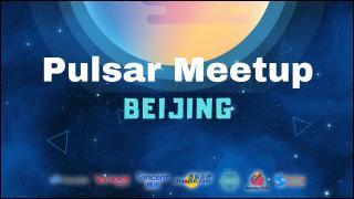 pulsar54001