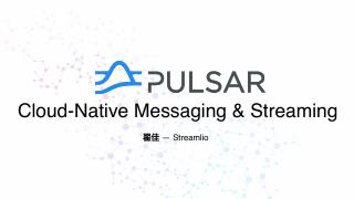 Pulsar-Cloud Native Messaging & Streaming