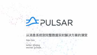 Apache Pulsar - Intro