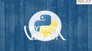 Python程序设计re模块findall