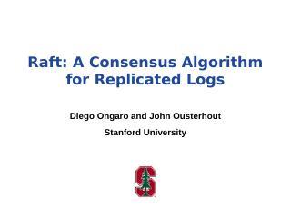 Raft:日志复制共识算法