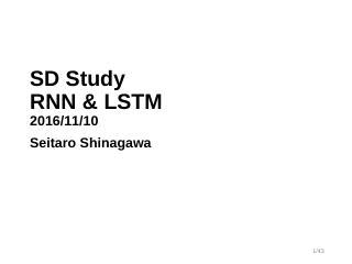SD Study RNN & LSTM 2016/11/10 Seitaro Shinagawa