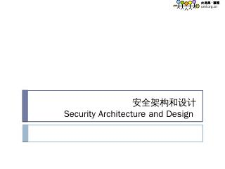 Security Architecture...