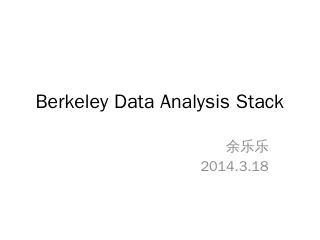 Berkeley Data Analysis Stack