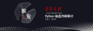 static/ppt/KCon-2018-Python-dynamic-coderevie...