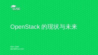 SUSE OpenStack Cloud ...