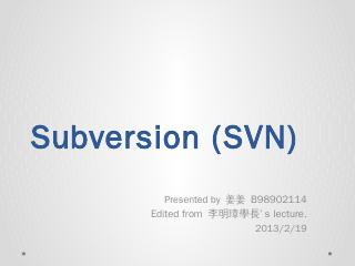 svn introduction