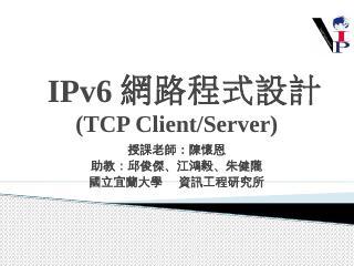 TCP Server端程式 - Share...