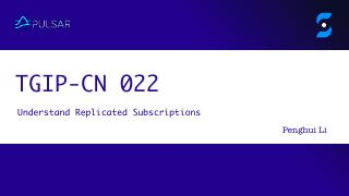 TGIP-CN-022:复制订阅相关的二三事