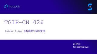 tgipcn026