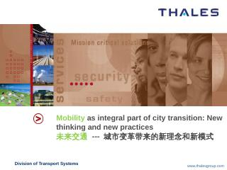 Thales ITS Solutions for China Market - URBA ...