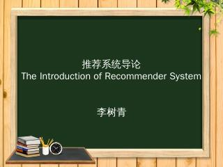 The Introduction of Recommender System
