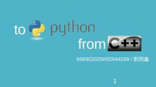 C++ to Python